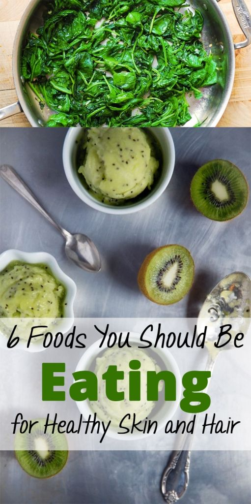 6 Foods You Should Be Eating for Healthy Skin and Hair #BEAUTYFOODS #HealthSkinTip #DERMAFLASH