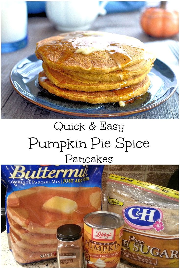 My son says these Quick and Easy Pumpkin Pie Spice Pancakes are the best pancakes he has ever had.