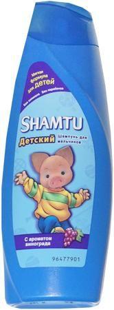 """Детский для мальчиков  — 109р. --------------------------------- Шампунь Shamtu Детский для мальчиков поможет каждой маме сделать купание ребенка не только приятным, но и полезным для волос и кожи головы. Безопасный, гипоаллергенный состав бережно очищает волосы и тело ребенка, не сушит кожу. Благодаря мягкой pH- формуле средство не щиплет глазки. А яркий дизайн флакона с любимым героем """"Спокойной ночи, малыши!"""" - Хрюшей, непременно понравится ребенку! Идеально подходит для ежедневного…"""