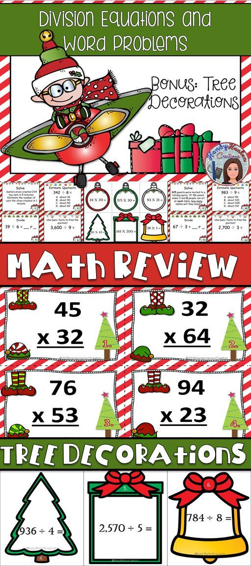 Division Equations and Word Problems Math Station. Bonus: Tree Decorating Task Cards.