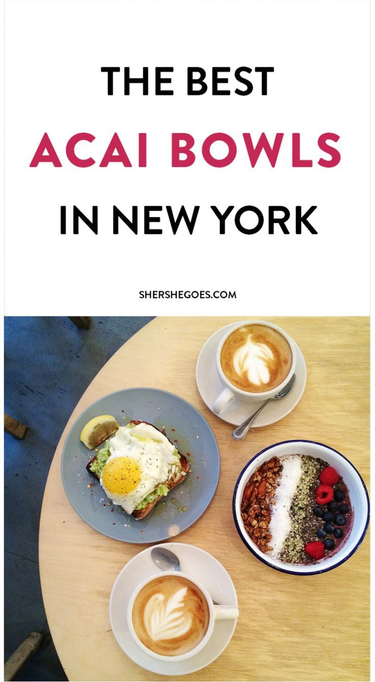 the best acai bowl places in nyc and how to make your own acai bowl shershegoes.com http://shershegoes.combest-places-acai-bowl-nyc/?utm_content=buffer2b946&utm_medium=social&utm_source=pinterest.com&utm_campaign=buffer   RePinned by : www.powercouplelife.com