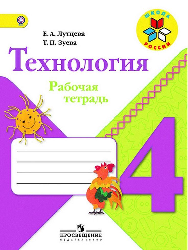 Гдз упражнение 210.русский язык 8 класс.сабаткоев