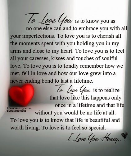 To Love You - Love Quotes