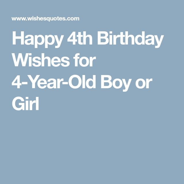 Happy Birthday 5 Year Old Boy Daily Inspiration Quotes