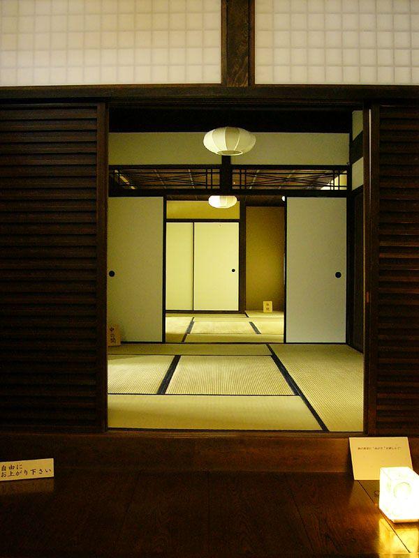 Old ishibashi house05 - Washitsu – Wikipedia