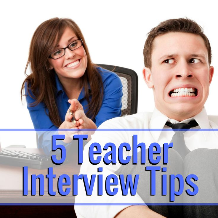 teacher interviews The following will be evaluated during the teacher education interview: presentation (skills), materials (knowledge), and professional dispositions.