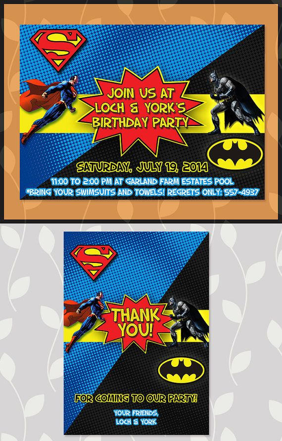 Batman Superman Invitation and Thank You Card by ApothecaryTables
