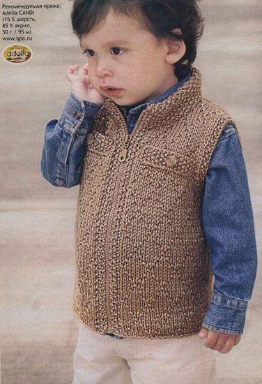 Коричневая жилетка для мальчика