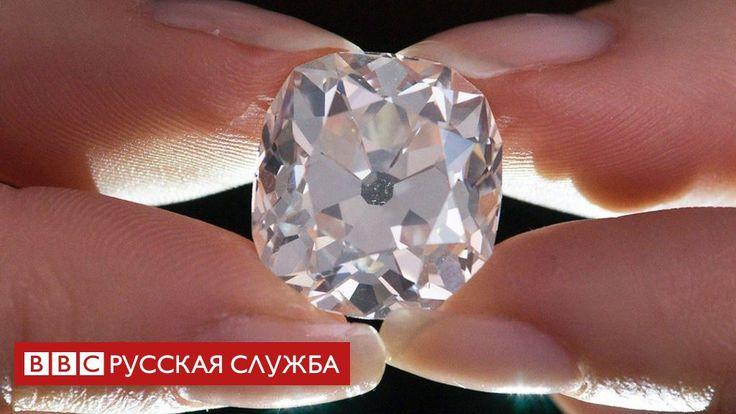 Купленный за 10 фунтов бриллиант продан в Лондоне за 656 тысяч http://kleinburd.ru/news/kuplennyj-za-10-funtov-brilliant-prodan-v-londone-za-656-tysyach/