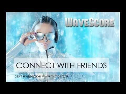 Viewtrakr WaveScore еженедельный отчет заработок в соц сетях