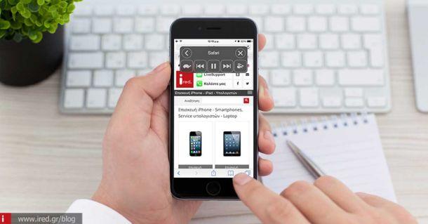 Ανακαλύψαμε και σας παρουσιάζουμε 21 κόλπα που αφορούν το λειτουργικό iOS 8 ή νεότερες εκδόσεις.