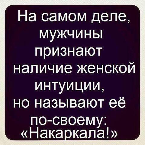 #Кератиновое выпрямление #GKhair #Москва, #Химки 89265211977 Валентина