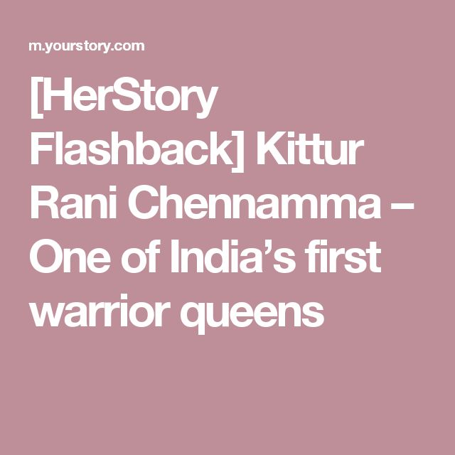 [HerStory Flashback] Kittur Rani Chennamma – One of India's first warrior queens