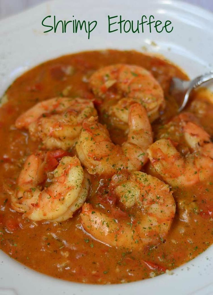 Shrimp Etouffee from Growing Up Gabel: Shrimp is cooked in a not too spicy creole gravy then served over rice or quinoa for a delicious meal #recipe #shrimp #dinner