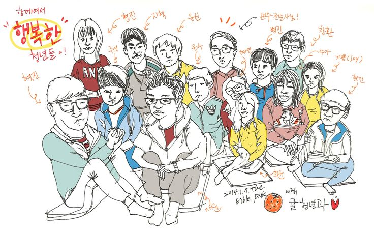 2014.1.7.Tue @Power Miracle, South Korea  I was talking as drawing beautiful ppl in front of me  at the same time..!  With Hangbokhan(Happy) Church young/adult ppl :)   Illustration by Bible Park :: illustration & story All rights reserved. © 2014