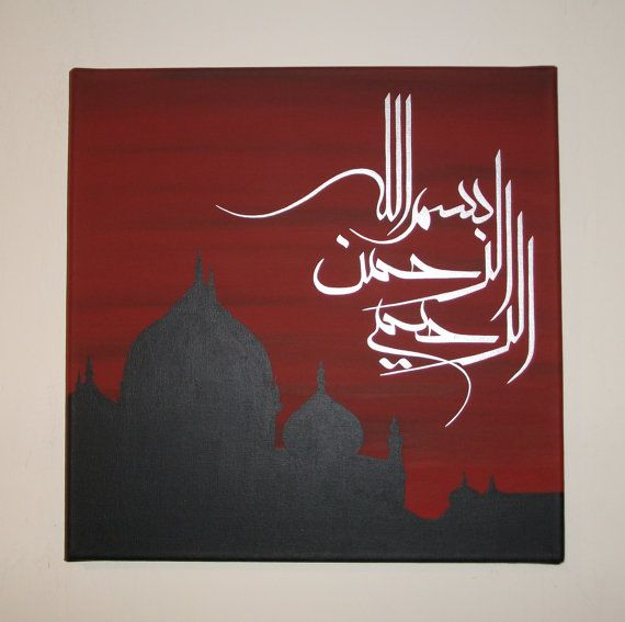 Find More Painting & Calligraphy Information about Arabic Calligraphy Islamic Wall Art Handpainted Oil Painting On Canvas For Home Decoration With Frame Ready To Hang     009,High Quality oil on canvas paintings,China abstract oil painting canvas Suppliers, Cheap large oil painting canvas from Global Art on Aliexpress.com