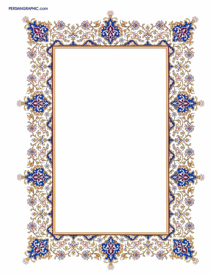 Persian illumination