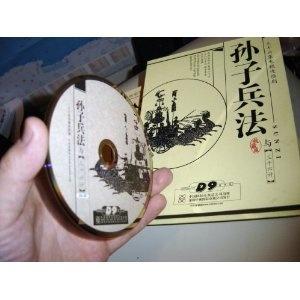 Sunzi: The Art of War & 36 Strategies TV episodes 7-DVD - Chinese English Subtitle / Chinese Classic CCTV  $39.99