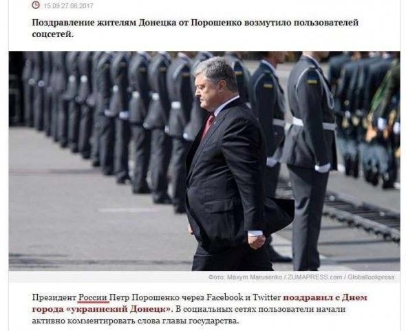 Poroshenko became President of Russia - a mistake of the Russian media