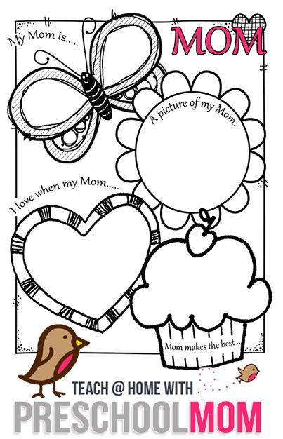 Free preschoolers mother 39 s day card printable middle for Mothers day cards from preschoolers