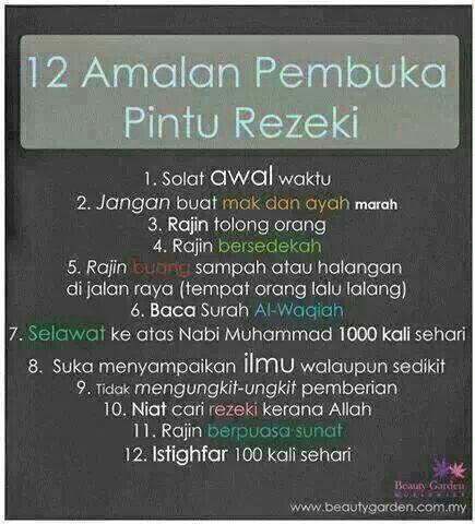 12 Amalan Pembuka Pintu Rezeki