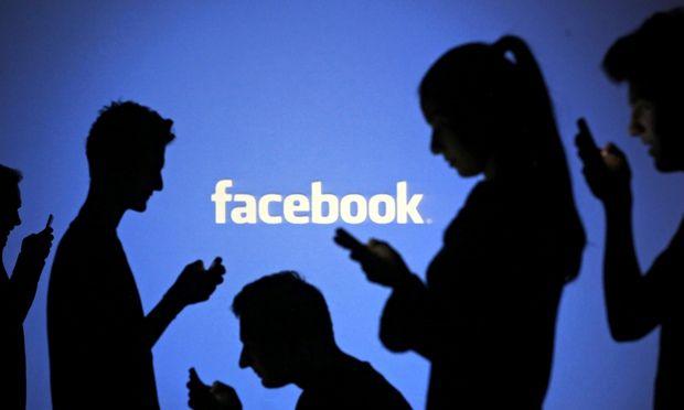 la mejor red social para publicaciones de fotos,comentarios,promociones y darse a conocer.