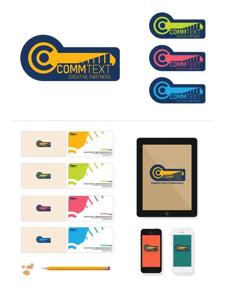디지털 커뮤니케이션 기업 컴텍스트(Commtext) 아이덴티티 디자인, 2014
