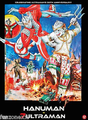 HANUMAN VS 7 ULTRAMAN LIMITED EDITION | REGION FREE | DVD
