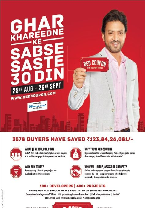 Red coupons pune