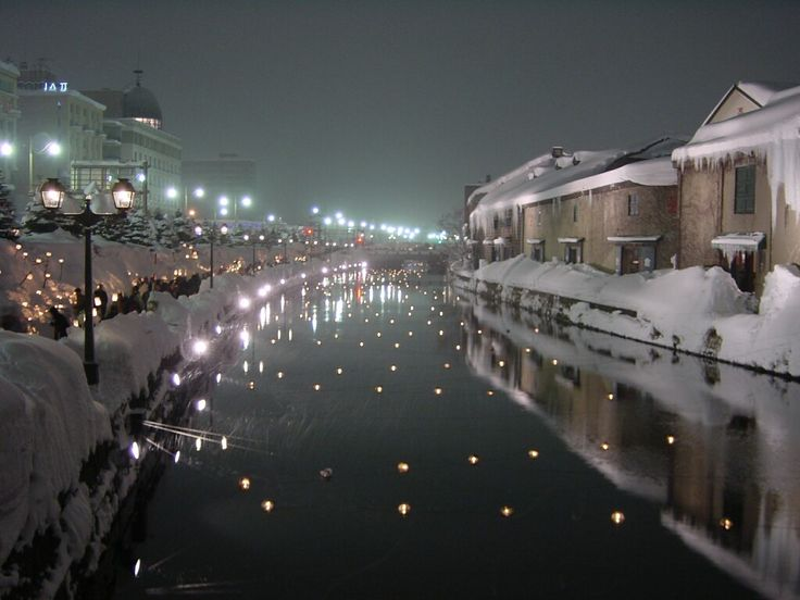 #Hokkaido #JapanWeek  Subscribe today to our newsletter for a chance to win a trip to Japan http://japanweek.us/news  Like us on Facebook: https://www.facebook.com/JapanWeekNY