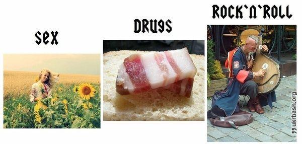 Sex & Drugs & Rock & Roll по-українськи - http://p2253.ukrbash.org/pt