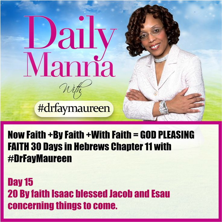 days in hebrews chapter 11 with day 16 dm 30 days in hebrews chapter ...
