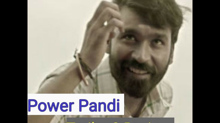 "Power Pandi New Trailer Review | Dhanush | Power Paandi Trailer 2 A Romance in the VillagePresenting ""A Romance in the Village"" Trailer of ""Power Paandi"" ; Directed by Dhanush starring Rajkiran in lead. Music Composed by Sean Roldan. sourc... Check more at http://tamil.swengen.com/power-pandi-new-trailer-review-dhanush-power-paandi-trailer-2-a-romance-in-the-village/"