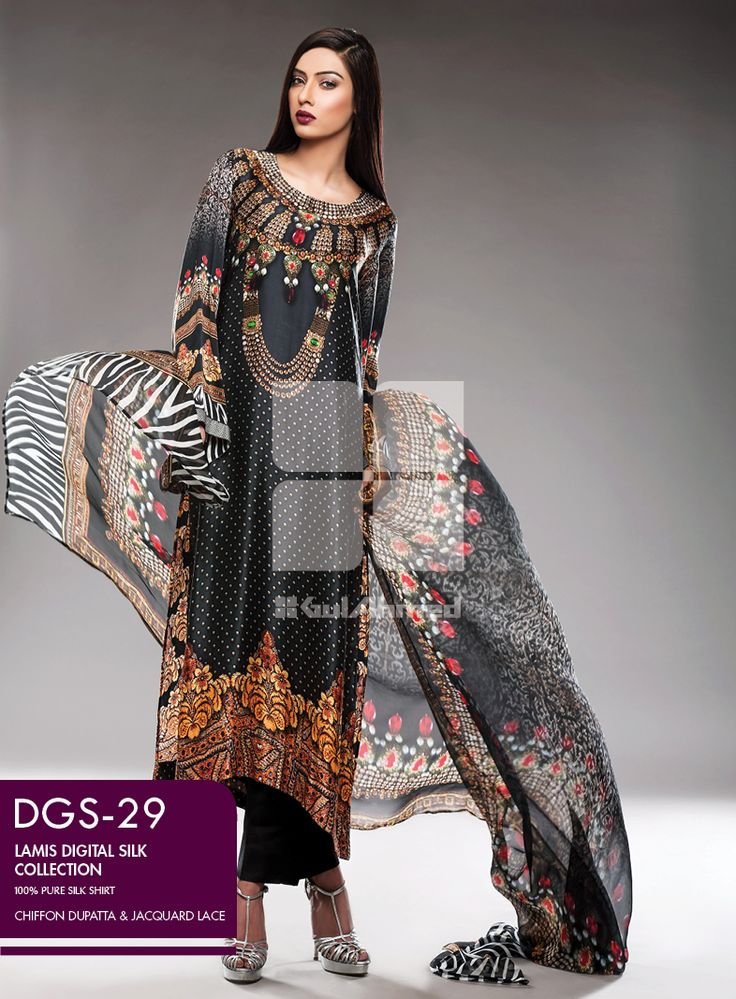 Lamis Digital Silk Collection by GulAhmed.  GulAhmed unveils a collection that is designed to make you feel like royals do!  Online orders via www.gulahmedshop.com  #GulAhmed #Fashion