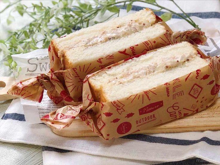 ツナサンドイッチの写真