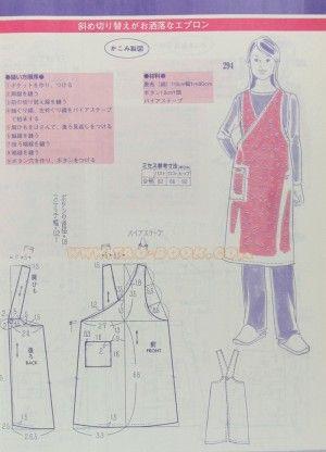 Lady Boutique №1 2007 (шитье)