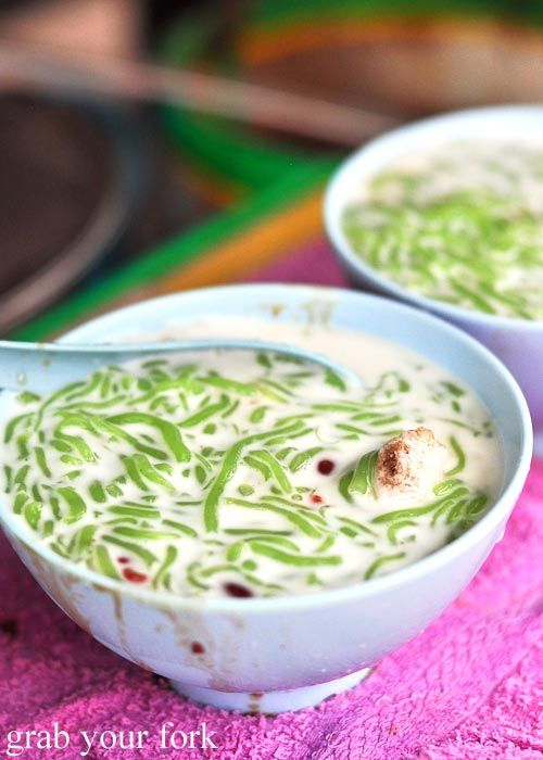 """Cendol, dessert drink, coconut, and delicious green cendol """"noodles"""".  I prefer mine without beans.  So sweet and refreshing!"""