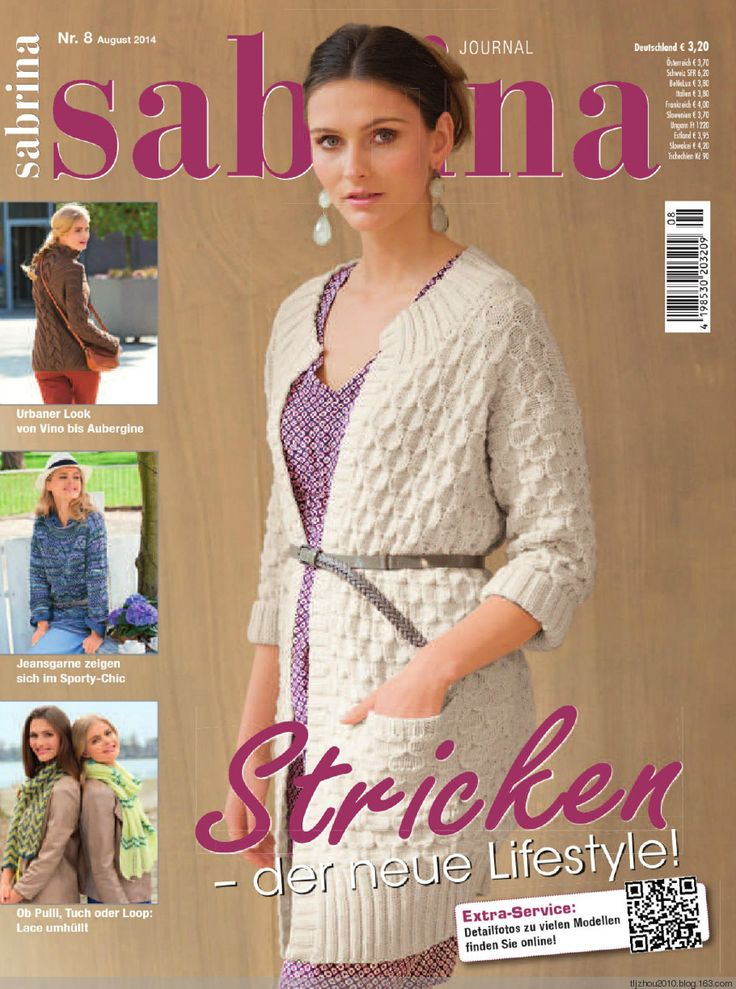【转载】Sabrina №8 2014 - liuxiaoben1的日志 - 网易博客