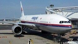 投稿されたマレーシア航空17便の写真=オランダ・アムステルダムの空港で2014年7月17日、ロイター Attacked plaine before depart !