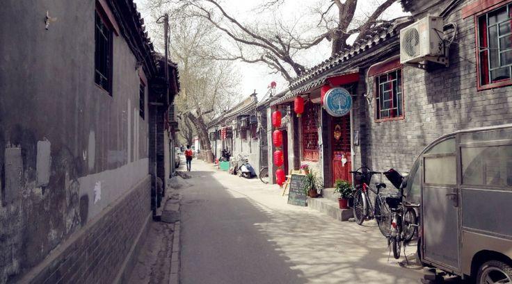 北京古老胡同里的大小咖啡