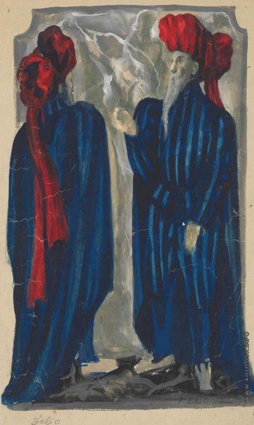 Челищев П. Ф. Делио  Челищев Павел Федорович [1898—1957] Делио. 1938