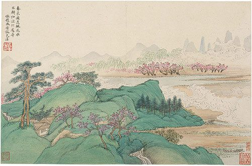 This was landscape during the qing dynasty (1674)