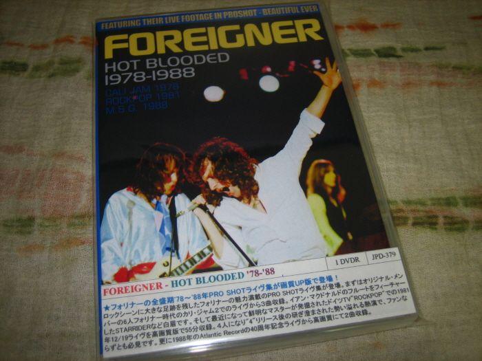 DVD 1978-1988