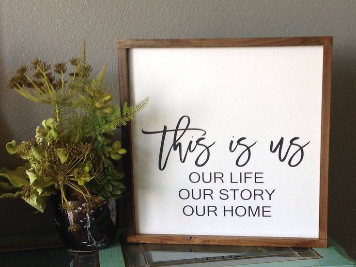 This is us, Our Life Our Story Our Home, Inspirational Sign, Farmhouse Decor, Above Couch Sign, Housewarming Gift, Family Name Wood Sign