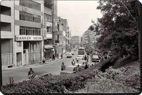 KADIKÖY_ Altıyoldan Kuşdili Caddesine Doğru 1980'ler