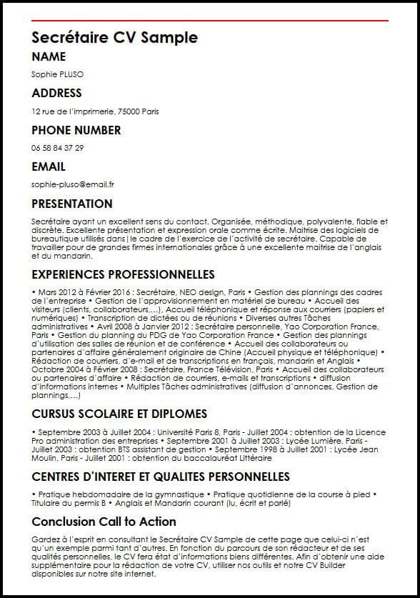 Exemple De Cv Banque Resume Words Cv Words Curriculum Vitae