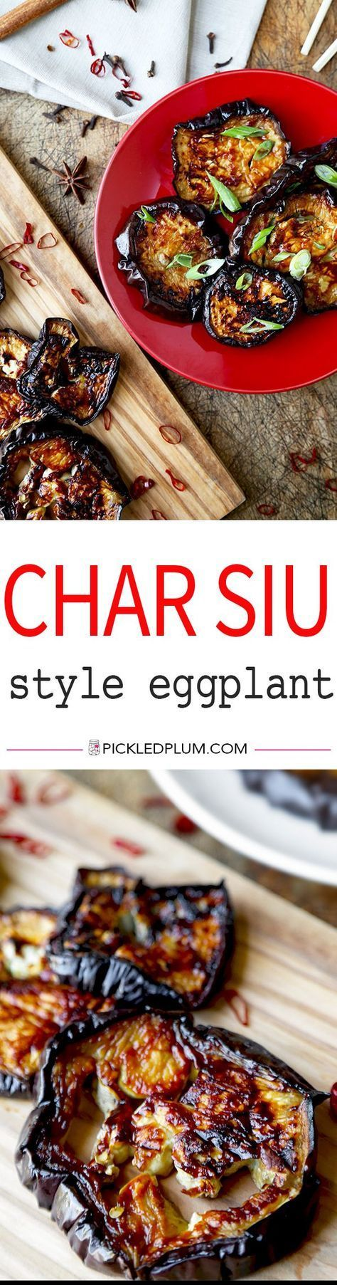 """Char Siu Style Roasted Eggplant - This roasted and caramelized Char Siu Style Eggplant Recipe has the deep sweet and savory flavors of Chinese roasted pork, but just happens to be super healthy! Recipe, vegetarian, side, appetizer, Chinese, healthy 