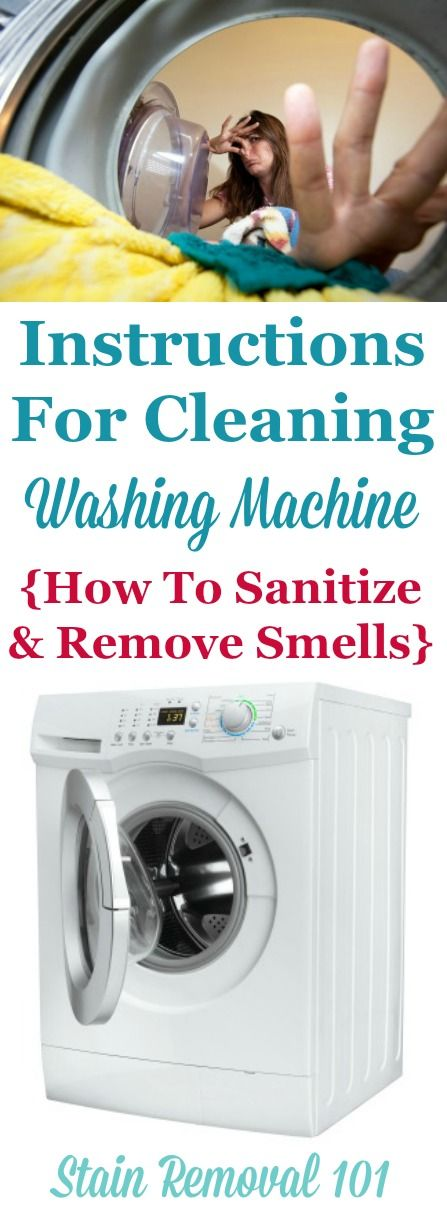 sanitize cycle washing machine