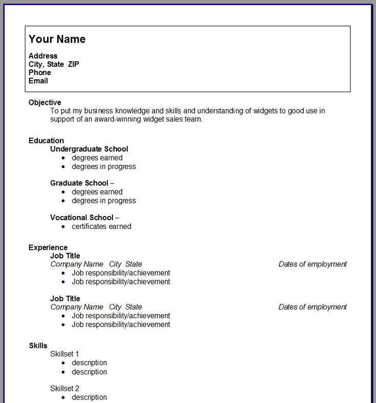 Administrative Skill Set Resume Sample Examples College Student Template  Open Templates Job Download Format . Skill Set Resume ...  Administrative Skills For Resume