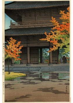 Hasui Kawase - Temple Nanzenji à Kyoto, en automne 1951 (HK38) #Hasui